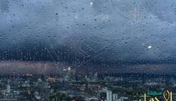 تعرّف على حالة الطقس المتوقعة ليوم الاثنين