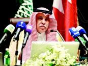وزير التجارة: النظام في المملكة يسمح للشريك غير السعودي الاستثمار 100%
