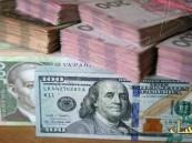 """الدولار يتراجع على وقع المخاوف من فوز """"ترامب"""""""