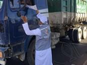 اتفاق بين هيئة النقل والجمارك لضبط الشاحنات والحافلات الأجنبية المخالفة