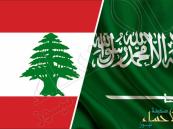"""وفد سعودي يطير إلى لبنان للقاء """"الرؤساء الأربعة"""""""
