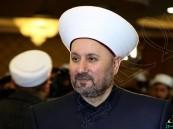 بالفيديو.. مفتي العراق يطالب المملكة بالتصدي للمد الصفوي حفاظاً على الإسلام