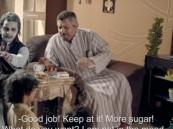 """بالفيديو.. الصحة تصدر فيلماً توعوياً طريفاً يجسد """"السكري"""" وهو يلاحق ضحاياه"""