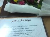 """""""تمكين المرأة ضرورة حياتية"""" أمسية لـ""""العبدالرضا"""" في خيرية البطالية"""