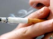 السجائر تحتوي على 4000 مادة ضارة