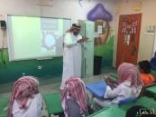 """مدرسة """"الأمير نايف بن عبد العزيز"""" تعزز """"الهوية الوطنية"""" لدى طلابها"""