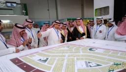 الحقيل: اتجاه عام في المملكة لتملك الشقق السكنية خاصة في المدن