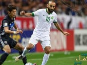 الأخضر يخسر أمام اليابان في تصفيات المونديال