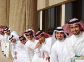 دراسة: 80% من السعوديين سعداء و82% متفائلون بالمستقبل