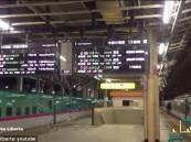 شاهد… تأرجح محطة قطار في اليابان بسبب الزلزال