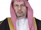 """عبدالله بن مساعد يعتذر عن عبارة """"مو شغلك"""" ويؤكد: إجابتي لم تكن موفقة"""