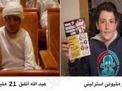 """قصة الطفلين """"هارفي"""" و""""عبدالله"""".. الأول جمع مليوني إسترليني والثاني أنفق 21 مليون درهم"""