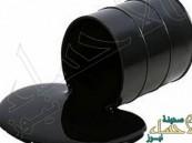 بفعل الضبابية.. النفط يهبط دولارين