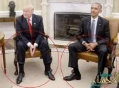 """بالصور.. هذا ما كشفت عنه """"لغة الجسد"""" في لقاء أوباما وترامب!"""