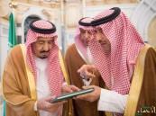 بالصور… خادم الحرمين يتسلم نسخة من التقرير السنوي لديوان المراقبة