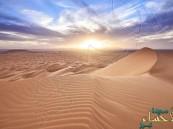 """""""صحراء المملكة"""" ضمن """"الأكثر سحرًا"""" على كوكب الأرض"""