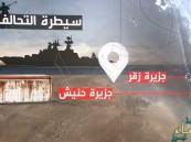 بالفيديو .. هذه طرق تهريب أسلحة إيران إلى الحوثيين بحراً !!