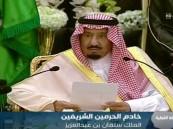بالفيديو.. الملك سلمان لأهالي الشرقية: أشكركم من الأعماق على حفاوة الاستقبال
