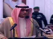 بالفيديو.. ماذا قال ابن الأحساء حيدر العبدالله في حفل استقبال الملك سلمان ؟!