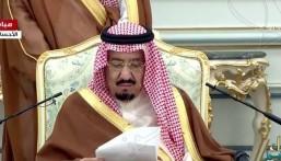 الملك سلمان يشرّف حفل أهالي الأحساء في قصر هجر