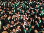 بدء التقديم لبرنامج خادم الحرمين للابتعاث الخارجي.. الشهر المقبل