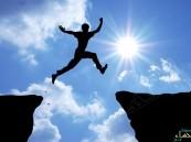 لديك أهداف تريد تحقيقها؟ .. اتبع هذه الـ 10 نصائح فقط!!