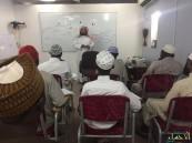 """""""تعاوني"""" الخالدية يقيم درساً علمياً لطلاب الابتعاث بجامعة الملك فيصل"""