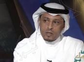 """الإعلامي """"سامي القرشي"""" يكشف (كواليس اللعبة) لإنتخابات اتحاد كرة القدم"""