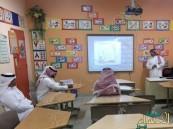 """""""نظام فارس"""" برنامج تدريبي في إبتدائية المقدام"""