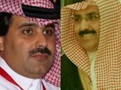 """سمو الرئيس الفخري يُهنئ أبن #الأحساء """"العبدالقادر"""" على الثقة العالمية"""