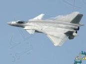 """للمرة الأولى .. الصين تكشف عن المقاتلة الشبح """"جيه-20"""""""