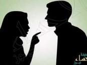القبض على مواطنة ومقيم بالطائف يستخدمان السحر للتفريق بين الأزواج