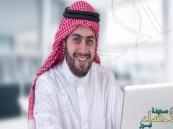 36 مهنة مُعرَّضة للانقراض في السعودية.. عليك البحث عن بديل لها