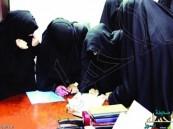 الخدمة المدنية: إعلان أسماء 5 آلاف مرشحة للتعليم.. اليوم