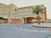 في جراحة نادرة.. مستشفى الولادة والأطفال ينجح في تصحيح انقلاب مثانة مولودة بالأحساء