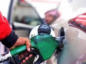 تعافي الدولار يصعد بأسعار النفط