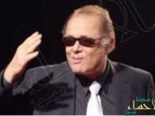 """وفاة """"ساحر"""" السينما المصرية محمود عبدالعزيز بعد صراع مع المرض"""