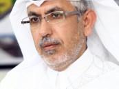 استقالة رئيس تحرير صحيفة قطرية بعد تغريدة اعتُبرت مسيئة للمملكة 