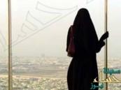 الإحصاء: مليونا عزباء سعودية.. والعوانس 228 ألفاً