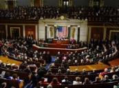 """""""النواب الأمريكي"""" يمدد قانون العقوبات على إيران 10 سنوات"""