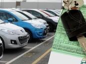 النقد: العمل جارٍ لوضع حل لارتفاع أسعار التأمين على المركبات