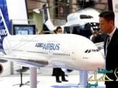 أمريكا تمنح إيرباص رخصة لبيع 106 طائرات إلى إيران