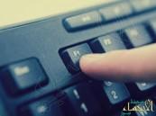 27 سرًا لا تعرفه عن الأزرار من «F1 إلى F12» في لوحة المفاتيح: إجراءات سريعة بضغطة واحدة
