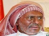 """""""صالح"""" يطلب مغادرة اليمن لزيارة كوبا.. هل يكون خروجاً نهائياً؟!"""
