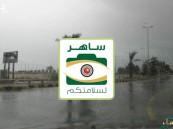 """مصدر: التقلبات الجوية بالمنطقة الشرقية تعيق عمل """"ساهر"""""""