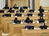 """الشعلان: تعلل مناوئي قيادة المرأة بعدم ملاءمة الوقت """"منطق أعوج"""""""