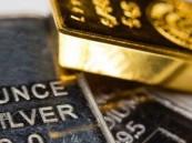 """""""ضربة"""" موجعة للذهب قد تهوي بالأسعار خلال الفترة المقبلة"""