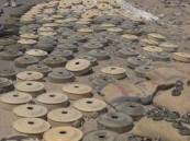 اليمن …نزع 36 ألف لغم زرعتها الميليشيات في مأرب
