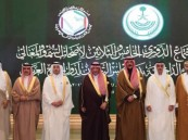 بالصور.. ولي العهد يحدِّد 4 مرتكزات في مواجهة تهديد أمن الخليج