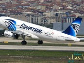 9 رحلات طيران مصرية إلى السعودية تم إلغاؤها لهذه الأسباب!!